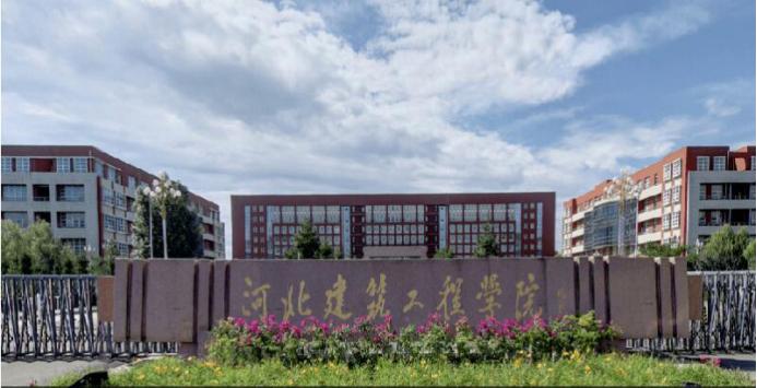 楚文母校 河北建筑工程学院